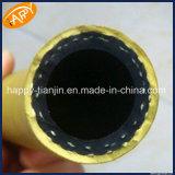 極度の適用範囲が広い高圧適用範囲が広い空気水ゴム袖