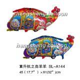 Воздушный шар гелия вертолета (SL-A144)