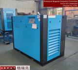 Compressore d'aria della vite di modo di raffreddamento ad aria