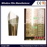 사려깊은 필름, Windows 필름 하나 방법 미러 집을%s 태양 통제 건물 Windows 필름