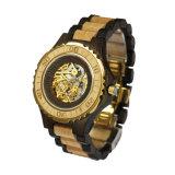 남자를 위한 손목 시계
