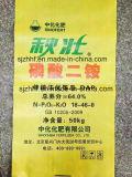 50 кг 25 кг 9.5kg PP ТКАНОГО ЭБУ подушек безопасности/подушки безопасности для внесения удобрений