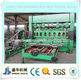Anping Shenghua Factory Hot Sale Expanded Metal Plate Mesh Machine