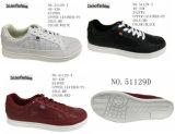 No. 51124&51129 2様式の人の靴のスケートボードの靴