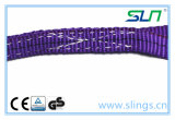 1-10t Sln Synthectic 섬유 무거운 끝없는 유형 가죽 끈 새총 Sln 드는 세륨 GS
