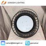 Водоустойчивый свет UFO Highbay пакгауза СИД фабрики 200W