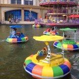 Круглая Bumper шлюпка для парка воды