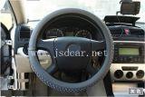 Auto-Lenkrad-Deckel, Eis-Silk Material (JSD-P0031)