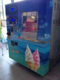 普及した紙コップのアイスクリームの自動販売機