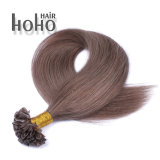 Волосы вложение коричневый 24 дюйма Кератин U Совет Cuticle совмещены волос