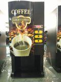 よりよい販売のコーヒー自動販売機F303