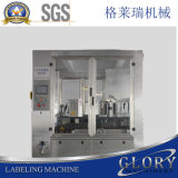 Automatische heiße schmelzende Kleber-Hochgeschwindigkeitsetikettiermaschine