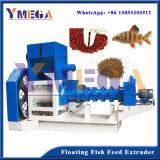 浮遊魚の供給のプロセス用機器のトルコの解決