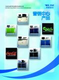기계를 만드는 후면발광 달무리 Lit 또는 측 Lit 채널 편지 및 로고