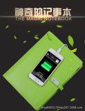 Cahier d'affaires de vente de Hote avec 8g USB et source d'énergie portative