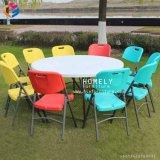 Im Freien Plastikfalten-Stuhl Hly-PC43