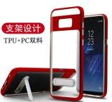 Caso Romper-Resistente de Spigen de la caja del teléfono móvil de TPU+PC para Samsung S8