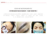 Goochie Micropigmentationの入れ墨の顔料