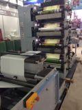 Impresora de alta velocidad de Flexography para el conjunto del alimento