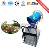 Máquina do pulverizador do inseticida do preço atrativo de projeto moderno