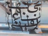 鋼鉄アルミニウムクラッディングの装飾的なシート