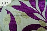 Design de folhas coloridas de pelúcias mecanismos Jacquard sofá macio