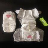 極度の乾燥した子供の赤ん坊のおむつを甘やかす普及したブランドの品質
