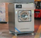 청정실, 세탁물을%s Xgq 산업 세탁기