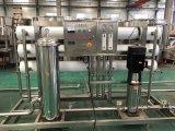 浄化された水処理ラインのための16t/H紫外線滅菌装置