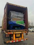 Мониторинг интервала QT4-15c автоматических гидравлических конкретные цемента пресс для кирпича в Африке