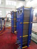 Intercambiador de calor de placas para calentamiento de aceite crudo de las soluciones de amoniaco