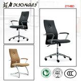 2714A 중국 사무실 의자, 중국 사무실 의자 제조자, 사무실 의자 카탈로그, 사무실 의자