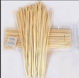 가정 방향 갈대 유포자를 위한 /Reed 다색 대나무 고리 버들 세공 지팡이