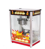 Недавно утвержденном CE усовершенствованной попкорн машины (ET-POPB-B)