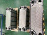 水道水のためのM6ステンレス鋼の版の熱交換器