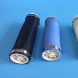 Luftröhren-Diffuser (Zerstäuber) für Industrieabfall-Wasserbehandlung