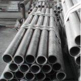 ألومنيوم قابل للانهيار [أستم] 5005 ألومنيوم أنابيب
