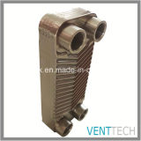コンパクトによってろう付けされる版の熱交換器のコンデンサーの蒸化器