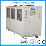 Машина охладителя воды емкости изготовления 66.99kw Китая охлаждая охлаженная воздухом охлаждая
