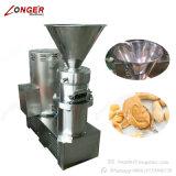 직업적인 콜로이드 선반 비분쇄기 땅콩 알몬드 버터 기계