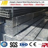 中国製大口径の熱間圧延の空の鋼鉄正方形の管の