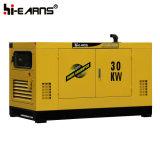 30kw Cummins Engine leiser Generator (GF2-30KW)