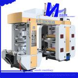 130m/Min 4 Color High speed plastic film Flexo Printing Machine