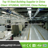 ISO鋼鉄プレハブGBの鉄骨フレームの鋼鉄Stuctures