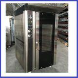 De alta calidad comercial panadería horno de convección 12 bandejas hornear pan// Pastel de galleta