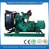 China-Hersteller-Großverkauf-Drehstromgenerator /Generator für PC, R, SH, ex, Sk60 8-97023263-1, Sk100, 200, 230, 350
