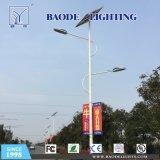 Baodeはアフリカの市場のための屋外の7mの通りのポーランド人50W LEDの太陽街灯をつける