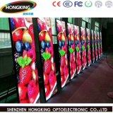 HD che fa pubblicità al quadro comandi dell'interno del LED P2/P2.5/P3 per lo schermo del manifesto del LED