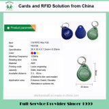 plastica RFID Keyfob di 125kHz Em4100 Tk4100 per la protezione dell'entrata (Tag-11)