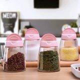 Amostra grátis Spice Copo de vidro frascos de armazenamento de vidro com tampa de PP